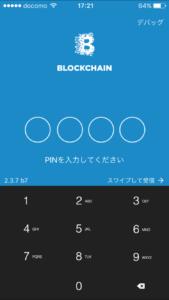 blockchain.info_login