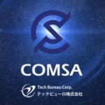 COMSA ICO調達額が100億円達成