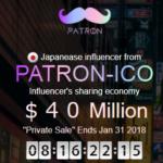 【緊急!】PATRON プライベートセールが期間限定で再開!