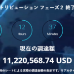 MOOVER ICO 残り20%!